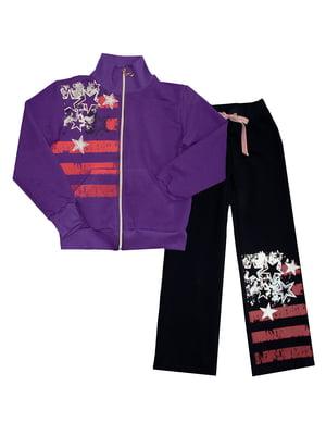 Комплект: кофта и брюки | 5316641