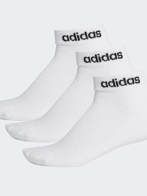 Набір шкарпеток (3 шт.) | 5292135
