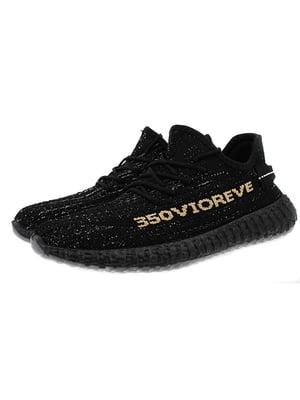 Кроссовки черно-золотистые | 5321912