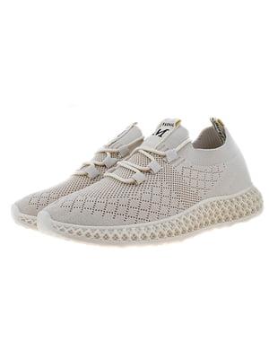 Кросівки бежеві | 5321961