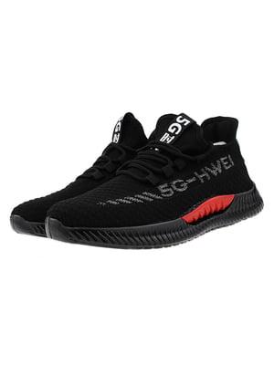 Кросівки чорні | 5321985