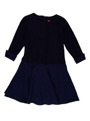 Сукня синя | 5323199