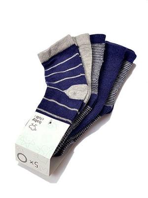 Набір шкарпеток (5 пар) | 5326020