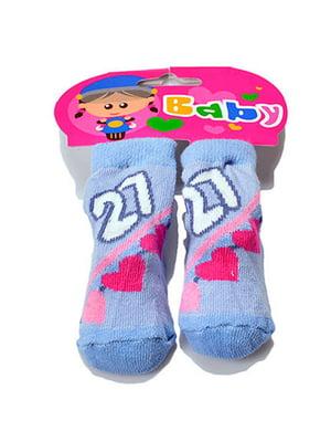 Шкарпетки блакитні | 5326035
