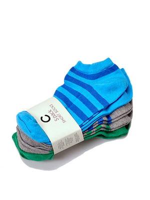 Набір шкарпеток (5 пар) | 5326036