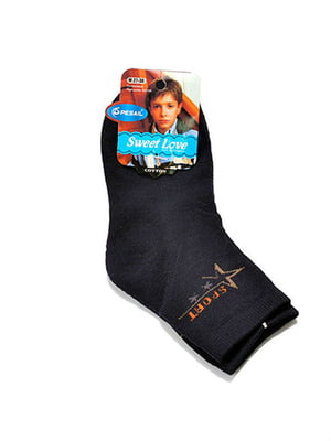 Шкарпетки темно-сині | 5326048