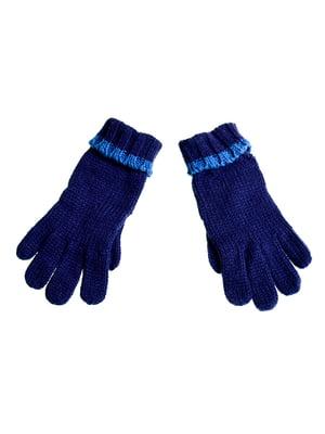 Перчатки синие | 5326206