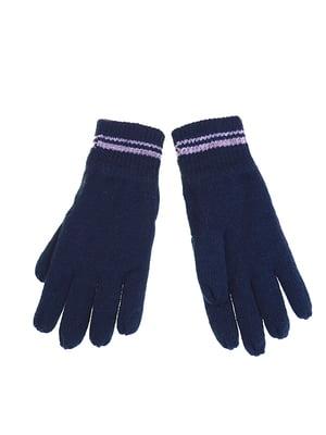 Перчатки темно-синие   5326247