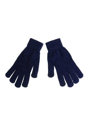 Перчатки темно-синие | 5326250
