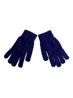 Перчатки сиреневые | 5326254