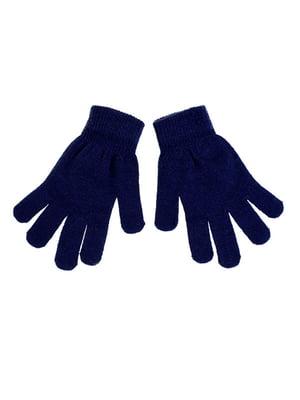 Перчатки темно-синие | 5326256