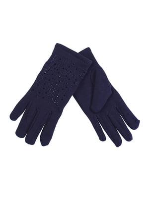 Перчатки черные | 5326264