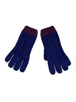 Рукавички темно-сині | 5326286