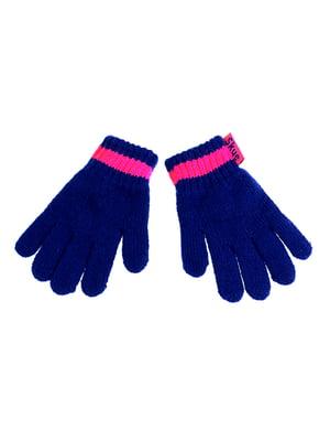 Перчатки темно-синие | 5326339