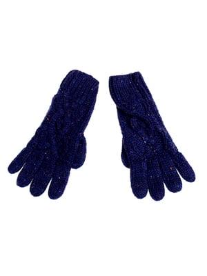 Перчатки темно-синие | 5326364