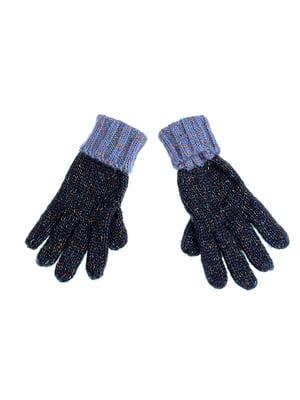 Перчатки темно-серые | 5326365