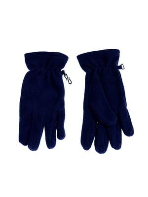 Перчатки темно-синие | 5326415