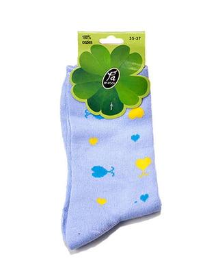 Носки голубые | 5326444