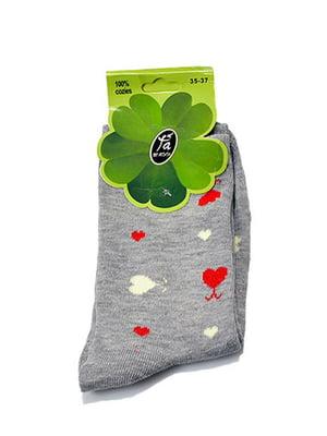 Носки серые | 5326445