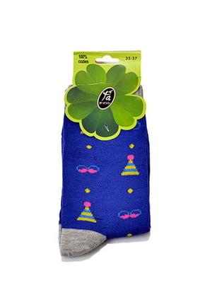 Носки синие | 5326450