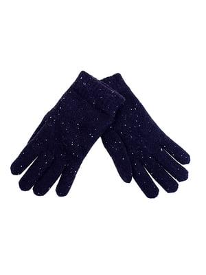 Перчатки черные | 5326463