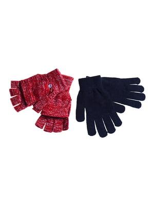 Перчатки красные | 5326490
