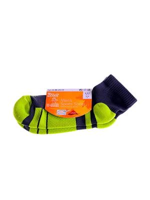 Шкарпетки салатові | 5326783