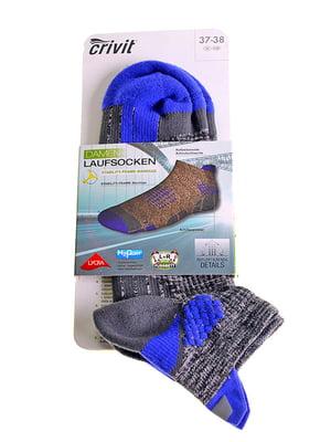 Шкарпетки сірі | 5326784
