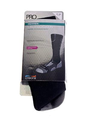 Шкарпетки чорні | 5326785