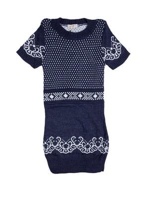 Платье синее | 5309070