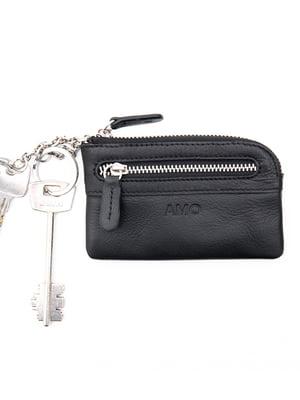 Ключница черная   5327579