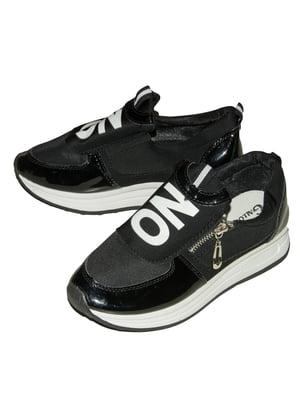 Кроссовки черные   5332300