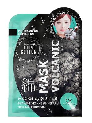 Маска для обличчя (вулканічні мінерали; чорний трюфель) | 5332355