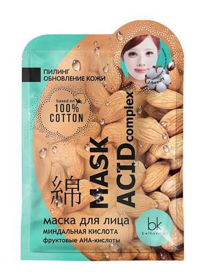 Маска для обличчя (мигдальна кислота; фруктові АНА-кислоти) | 5332357