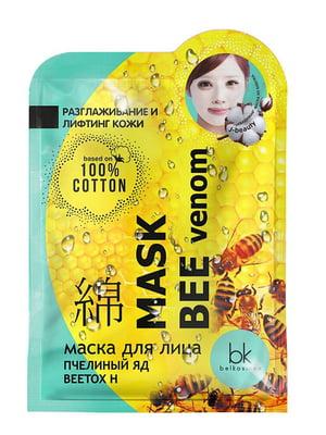 Маска для лица (пчелиный яд) | 5332358