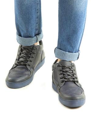 Ботинки синие | 5336837