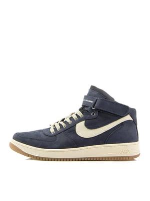 Ботинки синие | 5336896