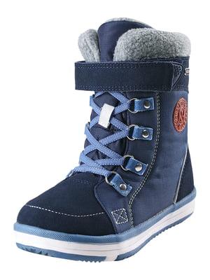 Ботинки синие | 5330100