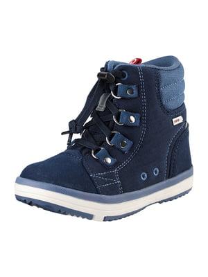 Ботинки синие | 5330119