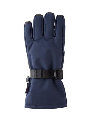 Перчатки синие | 5330665