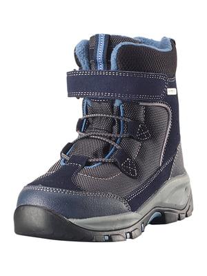Ботинки синие | 5330825