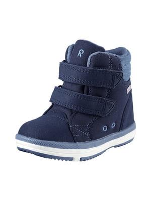 Кросівки сині | 5331097