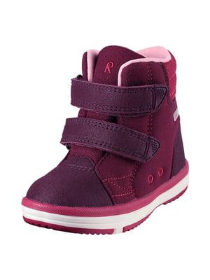 Кросівки бордові | 5331100