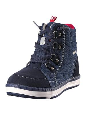 Ботинки синие | 5331151