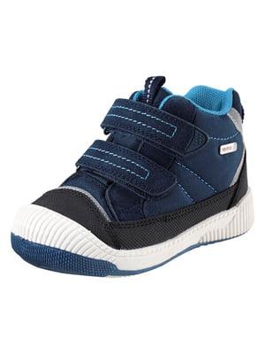Ботинки синие | 5331176
