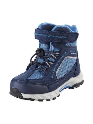 Ботинки синие | 5331221