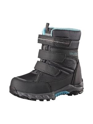 Ботинки серые | 5331236