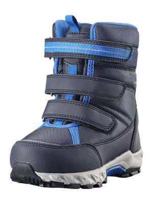 Ботинки синие | 5331237