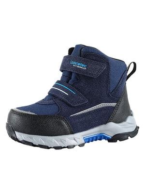 Ботинки синие | 5331238