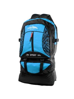 Рюкзак синій | 5337333